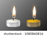 vector 3d burning realistic... | Shutterstock .eps vector #1080860816