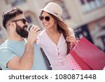 portrait of a couple with... | Shutterstock . vector #1080871448