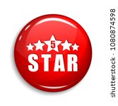 5 star round vector web element ... | Shutterstock .eps vector #1080874598