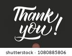vector hand drawn lettering...   Shutterstock .eps vector #1080885806