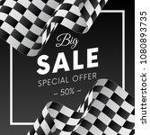 big sale banner or sticker.... | Shutterstock .eps vector #1080893735