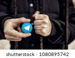man holding sign of blue coin... | Shutterstock . vector #1080895742