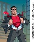 illustration of businessman in...   Shutterstock .eps vector #1080897962