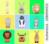 cheerful animals on a bright... | Shutterstock .eps vector #1080904415