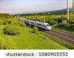 raunheim  germany   apr 21 ... | Shutterstock . vector #1080905552