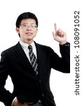 Touching businessman with clipping path - stock photo