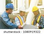 asian civil engineer team... | Shutterstock . vector #1080919322