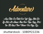 adventure lettering alphabet.... | Shutterstock .eps vector #1080921236