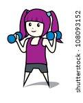 health woman | Shutterstock .eps vector #108093152