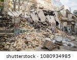 destroyed building in city....   Shutterstock . vector #1080934985