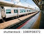 kobe  japan   august 21  2017 ... | Shutterstock . vector #1080938372