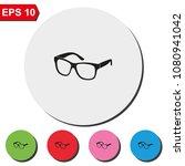 hipster glasses flat round... | Shutterstock .eps vector #1080941042