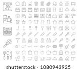 Kitchen utensils, bakery equipments, chef uniform and home appliance 100 icons, drawing on grid system, thin line icon set