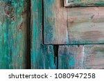 Old Shabby Door Background  Ol...