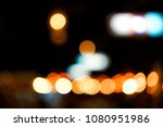 minimal blurry and bokeh black... | Shutterstock . vector #1080951986