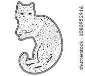 cat in stars inside the body.... | Shutterstock .eps vector #1080952916