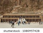 luxor  egypt   march 15  2010   ... | Shutterstock . vector #1080957428