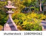 kyoto japan 04 19 2017  morning ... | Shutterstock . vector #1080984362