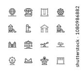 set of playground vector simple ... | Shutterstock .eps vector #1080986882