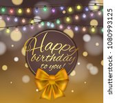 colorful vector birthday card... | Shutterstock .eps vector #1080993125