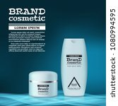 3d realistic cosmetic bottle...   Shutterstock .eps vector #1080994595
