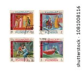 Small photo of Fujeira, Works of William Shakespeare Air mail postage stamp set.