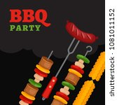 bbq party background with grill ... | Shutterstock .eps vector #1081011152