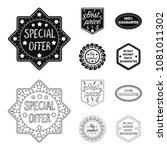 special offer  best prise ... | Shutterstock .eps vector #1081011302