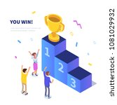 win concept with characters.... | Shutterstock .eps vector #1081029932