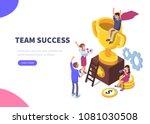 Success Concept Banner. Can Us...