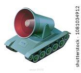 propaganda loudspeaker mounted... | Shutterstock .eps vector #1081034912