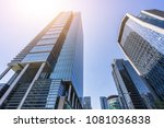 up view of  modern glass...   Shutterstock . vector #1081036838