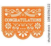 congratulations papel picado... | Shutterstock .eps vector #1081056122