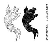 hand drawn outline koi fish and ... | Shutterstock .eps vector #1081065395