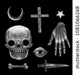 mystical occult symbols.... | Shutterstock . vector #1081066268
