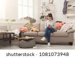 desperate helpless woman... | Shutterstock . vector #1081073948