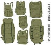 vector set of khaki cartoon... | Shutterstock .eps vector #1081081685