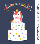 happy birthday  unicorn...   Shutterstock .eps vector #1081084892
