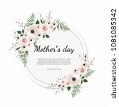 mother s day greeting card with ...   Shutterstock .eps vector #1081085342