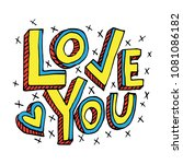 love you postcard. phrase for... | Shutterstock .eps vector #1081086182