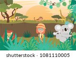 safari party poster with wild... | Shutterstock .eps vector #1081110005
