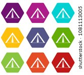 tent icon set many color... | Shutterstock . vector #1081113005