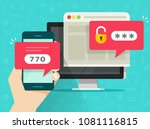 two step authentication... | Shutterstock . vector #1081116815