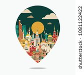 russia detailed skyline. travel ... | Shutterstock .eps vector #1081122422