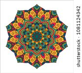 mandala. ethnic decorative... | Shutterstock .eps vector #1081124342