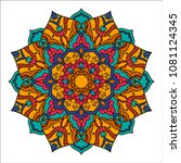mandala. ethnic decorative... | Shutterstock .eps vector #1081124345