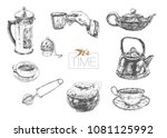 tea time set with teacup ... | Shutterstock .eps vector #1081125992