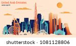 united arab emirates colorful... | Shutterstock .eps vector #1081128806