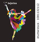 ballerina vector. young... | Shutterstock .eps vector #1081132112