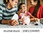 kid earning money for future | Shutterstock . vector #1081134485